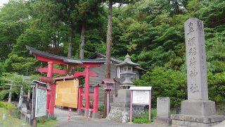 鼻面稲荷神社(はなづらいなりじんじゃ)