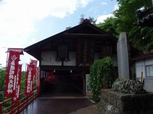 鼻面稲荷神社