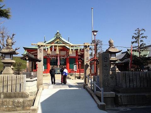 日吉神社 拝殿