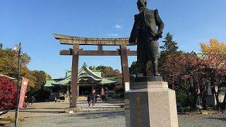 秀吉公の豊國神社(ほうこくじんじゃ)と大阪城