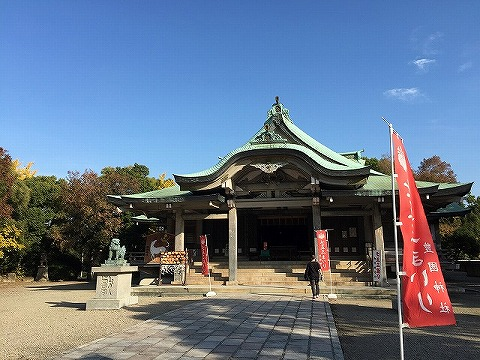 大阪城 豊国神社