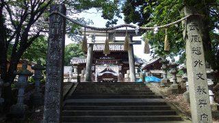 冠纓神社(かんえいじんじゃ)別名かむろ八幡宮