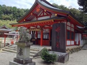 大縣神社 姫の宮