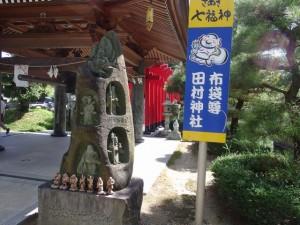 田村神社 布袋尊