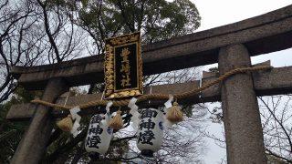大阪市北区 豊崎神社