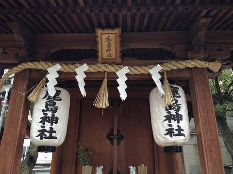 豊崎神社 鹿島神社