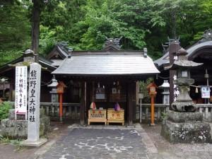 碓氷権現熊野大社 拝殿