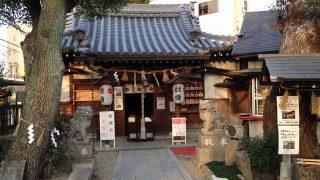十五神社 淀川神社