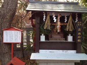 紀州加太 淡島神社